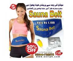 Sauna Belt in Pakistan 50 Percent Off