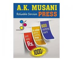 Letter Heads, visiting card, Office Stationery and Printing Press