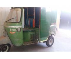 New Asia raksha for sale in good amount
