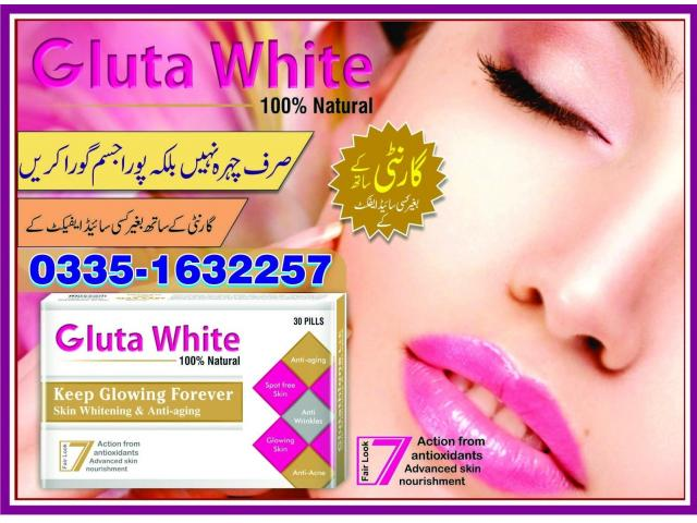 wrinkle treatments around mouth|Face Whitening gluta white Pills in Islamabad