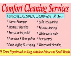 Carpets and Soffa Cleaning Professionals In Karachi