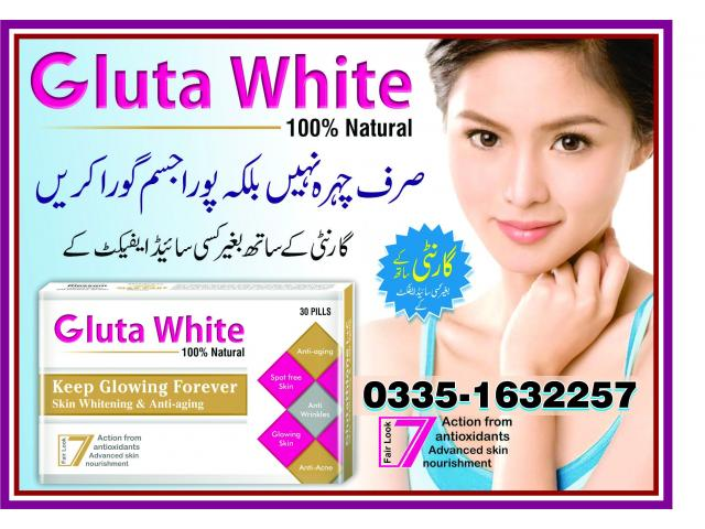 best acne pills reviews|Glutathione Fairness Whitening pills in Sargodha