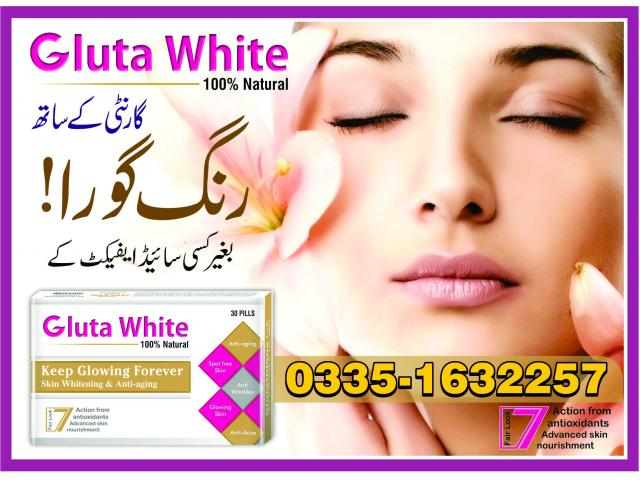 Glutathione Supplements Pills|Gluta White Skin Whitening Soap in Karachi