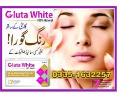 Glutathione Supplements Pills|Gluta White Skin Whitening Soap in Karachi