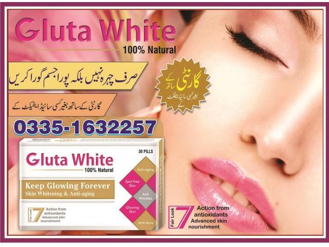 Glutathione Supplements Pills|Gluta White Skin Whitening Soap in Karachi.
