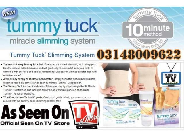 Tummy Tuck Belt In Pakistan Karachi Lahore Islamabad BabaTara.Com