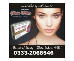 Glutathione body whitening injections in Pakistan call-03332068546