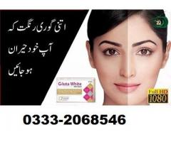 Skin whitening tablets side effects in Pakistan call-03332068546