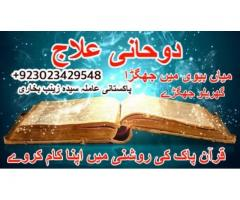 Free Solution Of Your All Problem +923023429548