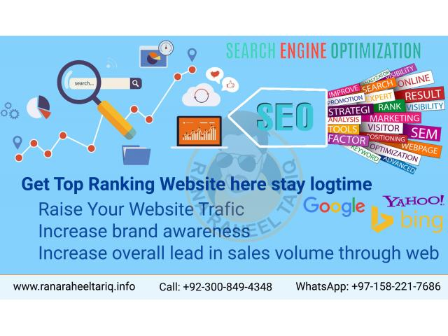 SEO Expert in Lahore Lahore - Local Ads - Free Classifieds and Job