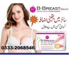 Breast size enlargement pump price in lahore-call 0333-2068546