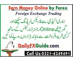 Forex Training Online and Classroom Workshops at Lahore