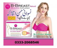 Enlarge breast size with big breast cream in pakistan-call 0333-2068546