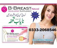 Female Boob size increase cream price in pakistan-call 0333-2068546