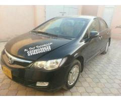 Honda civic Hybrid for sale in good amount