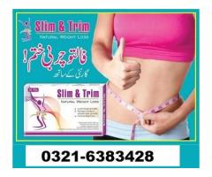Naturally weight loss from hips in 2 days in Pakistan call#0321-6383428