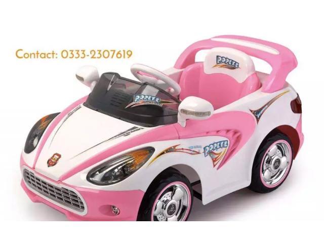 Kids Aston Martin Battery Car for sale