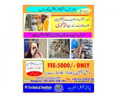 Genral Electrician Course