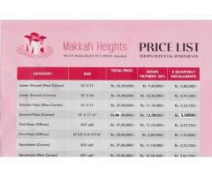 Makkah Heights B-17 Islamabad:  Studio Apartments, Offices And Shops