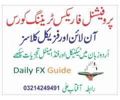 Web Designer Services Available in Lahore Pakistan