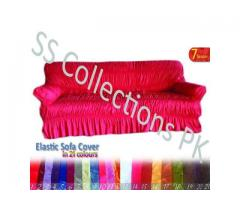 Elastic Sofa Cover ( silk )