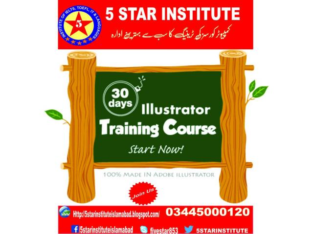 Adobe Illustrator Training Course with 5 STAR INSTITUTE ISLAMABAD