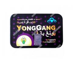 yonggang tablets in Pakistan, Karachi,Lahore,Islamabad