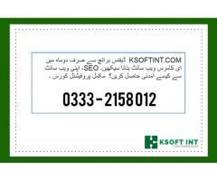 IT Training in Karachi, Professional IT Training in Karachi by Ksoft