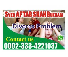 WAZIFA FOR SUCCESS IN EXAMS RESULT, WAZIFA FOR SUCCESS IN LOVE MARRIAGE