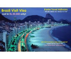 Cheap visit visas and cheap air tickets contact us