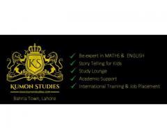 kumon studies
