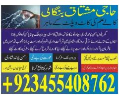 onlibne solution of all problems+923455408762
