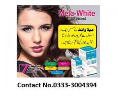 Mela White Skin Whitening Cream in Pakistan