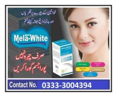 Mela White Skin Injection and Pills in Pakistan