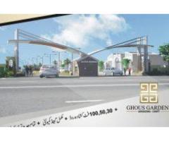 GHOUS GARDENS Housing Scheme : Residential Plots on installments