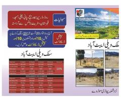Silk Valley Abbottabad : Residential Plots on easy installments