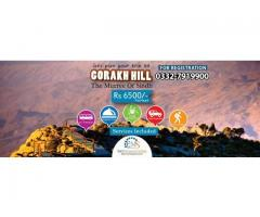 GORAKH HILL STATION BY EMS