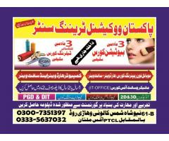 Microsoft office course in vocational training center