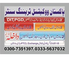 PGD course in vocational training center