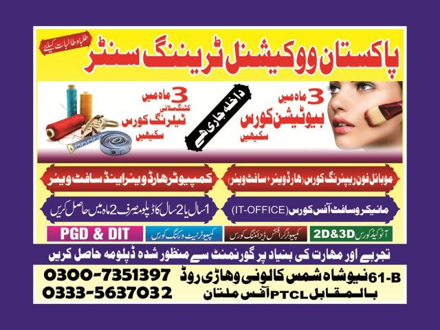 Dress Making Courses for Male and Female