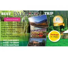PAKISTAN TOUR OPEN NOW BY EMS