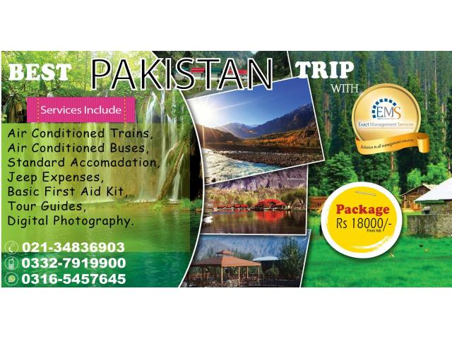 BOOKING FOR PAKISTAN TOUR BY EMS