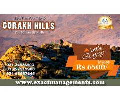 TRIP TO MURREE OF SINDH (GORAKH HILL) BY EMS