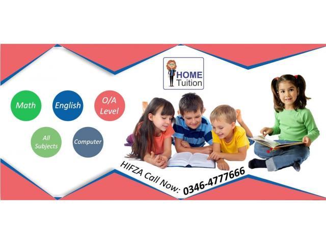 tutors provider media hut