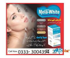 Mela White Capsules for Skin Whitening in Pakistan