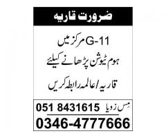 islamabad tutors provider