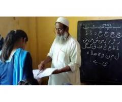 Urdu Teacher required