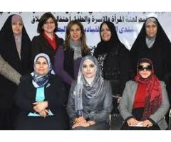 Women Provincial Coordinators