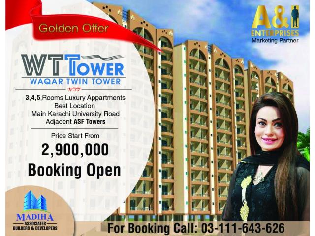 Waqar Twin Tower