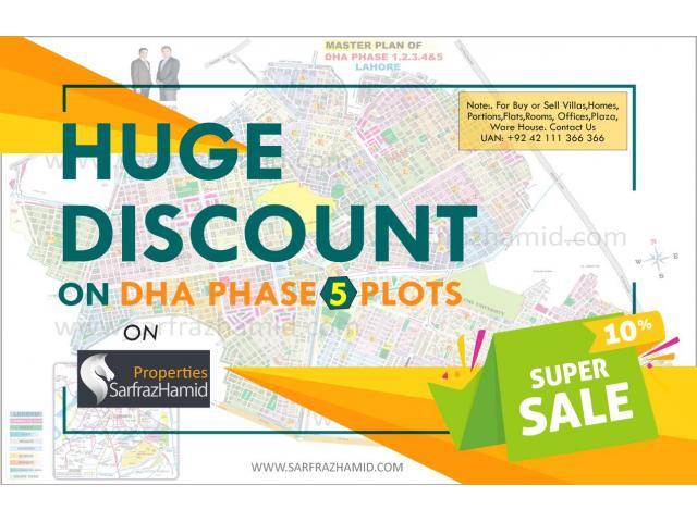 DHA phase 5 Lahore prices